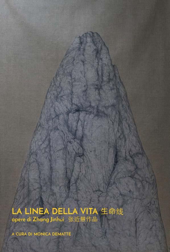 La linea della vita - Zhang Jinhui