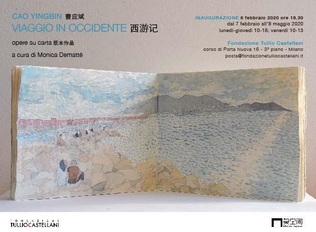 Viaggio In Occidente di Cao Yingbin | Fondazione Tullio Castellani